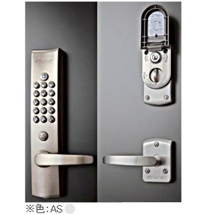 KEYLEX キーレックス4000 自動施錠 シリンダー切替 鍵付 シルバー塗装 K423CM AS
