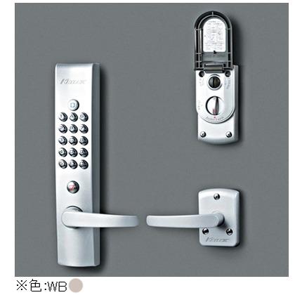 KEYLEX キーレックス4000 自動施錠 プラグ切替 鍵付 シルバーメッキ K423PM WB