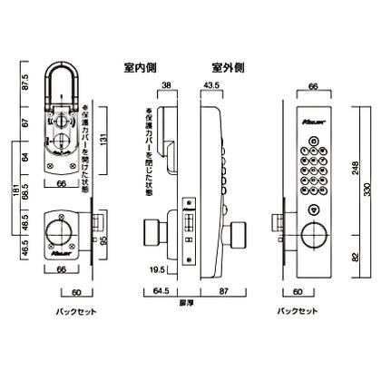 KEYLEX キーレックス4000 自動施錠 プラグ切替 ノブ シルバーメッキ K403P WB