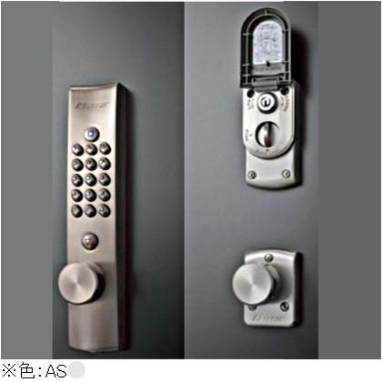 KEYLEX キーレックス4000 自動施錠 シリンダー切替 鍵付 ノブ シルバー塗装 K403CM AS