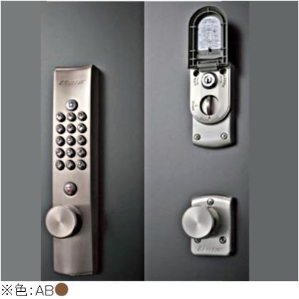 KEYLEX キーレックス4000 自動施錠 シリンダー切替 鍵付 ノブ アンバー塗装 K403CM AB