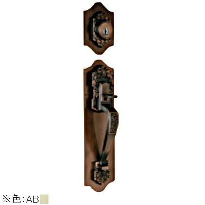 古代 セパレート取替錠 アンティックブラス 923034AB