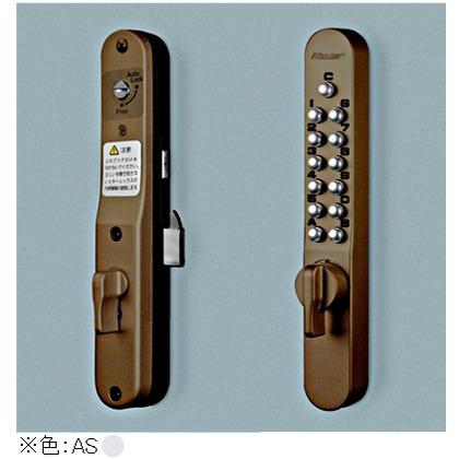 KEYLEX キーレックス800 面付引戸自動施錠 シルバー K828T AS