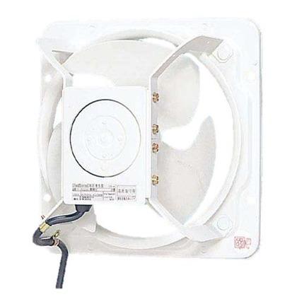 高級品市場 パナソニック 産業用有圧換気扇 低騒音形(羽根径25cm) FY-25GSU3, アシオマチ f79d4d2f