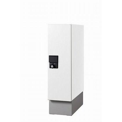 ナスタ 宅配ボックス 据置タイプ SMART ホワイト KS-TLU160-S500-W+KS-TLU160-SH100-L 据置 戸建て スタイリッシュ