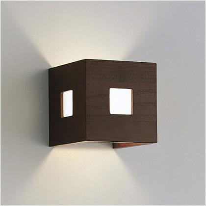 遠藤照明 ブラケット照明 上下配光タイプ ERB6299N