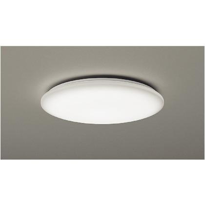 遠藤照明 シーリングライト ~8畳 調光調色 ERG5494M