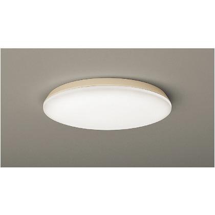 遠藤照明 シーリングライト ~6畳 調光調色 ERG5499N