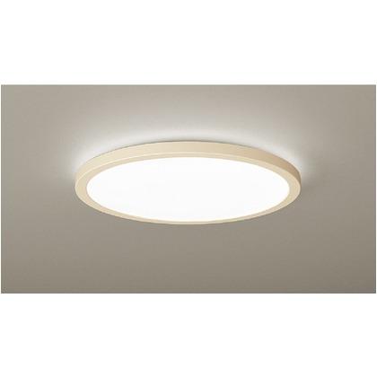 遠藤照明 シーリングライト ~6畳 調光調色 ERG5498N