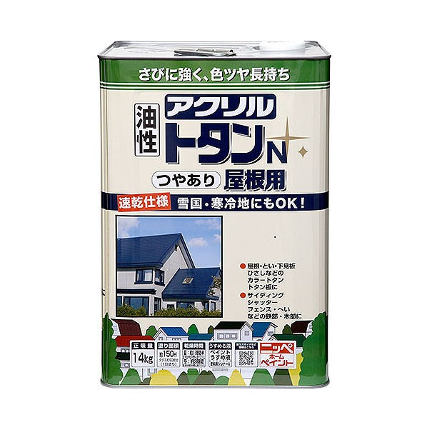 ニッペホーム アクリルトタンN屋根用 黒 14kg トタン用 油性 ニッペ