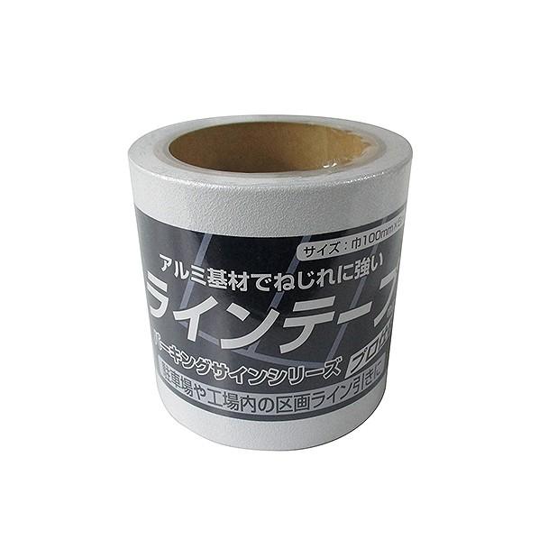 ニッペホーム パーキングサイン ラインテープ 白 巾:100mm 長さ:5m 駐車場 ライン ニッペ