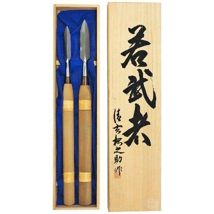 羽黒 槍鉋 2本組 桐箱入 伝統工芸 クラフト 三条