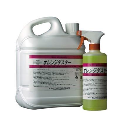サンエスエンジニアリング オレンジダスター 20L SAN-027 洗浄剤