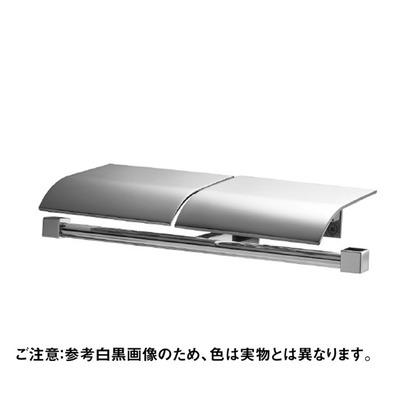 ウエスト/WEST トイレットペーパーホルダー シルバークローム 53M-N0002-SC トイレ 紙巻き