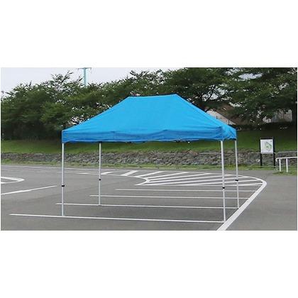かんたんてんと3メッシュタイプ(スチール&アルミ複合フレーム) ブルー 2.4m×3.6m KA/4WM テント ワンタッチ イベント
