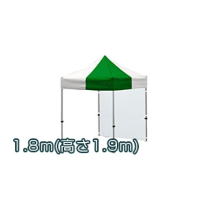 かんたんてんと3一方幕 深緑(オプション色) 1.8m kaw18 テント ワンタッチ イベント