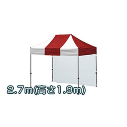 かんたんてんと3一方幕 赤 3.0m kaw30 テント ワンタッチ イベント