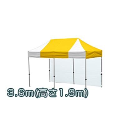 かんたんてんと3一方幕 OD色(オプション色) 3.6m kaw36 テント ワンタッチ イベント