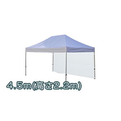 かんたんてんと3一方幕 ピンク 4.5m kaw45 テント ワンタッチ イベント