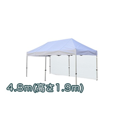 かんたんてんと3一方幕 OD色(オプション色) 4.8m kaw48 テント ワンタッチ イベント