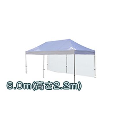 かんたんてんと3一方幕 糸入透明 6.0m kaw60aci テント ワンタッチ イベント