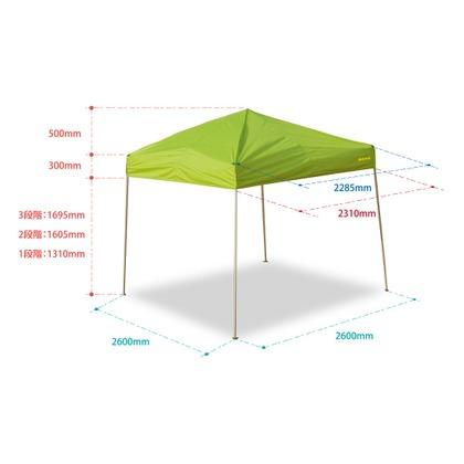 ワンタッチ あっとテント ピーグリーン 2.3×2.3m AT/3W テント ワンタッチ イベント