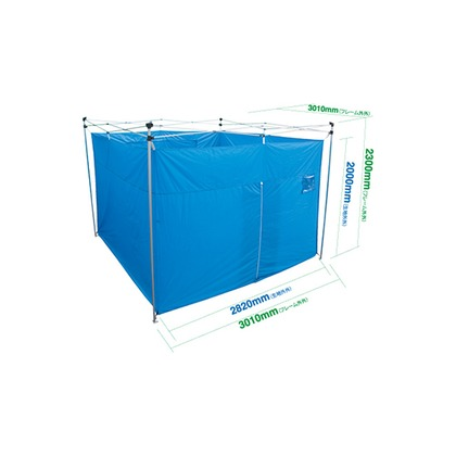 避難所用ワンタッチ目隠しテント おたすけテント2 青 3.0×3.0m OTA/6W テント ワンタッチ 避難所