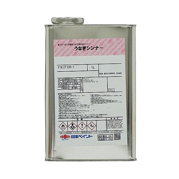 日本ペイントマリン うなぎシンナー 1L 船底塗料 ニッペマリン 新着 うすめ液 ギフト 12缶