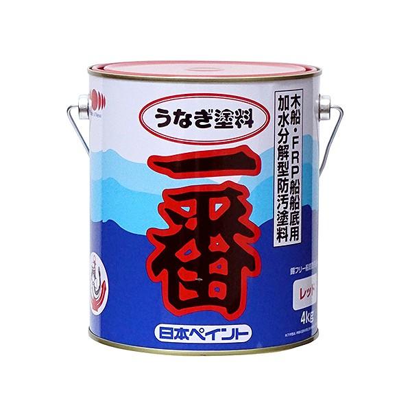 日本ペイントマリン うなぎ塗料一番 レッド 4kg 1缶