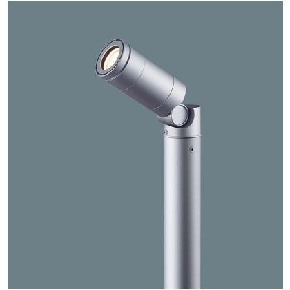 セキスイデザインワークス サインライト W200×H50×D95mm IGA02B