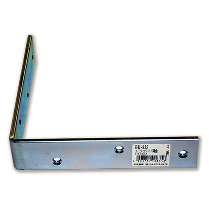 和気産業 ユニクロワイド隅金 横150mmX縦150mm BK-835