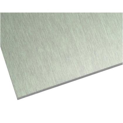 ハイロジック アルミ板(A5052) 5×450×350mm プラスチック 金属 プレート