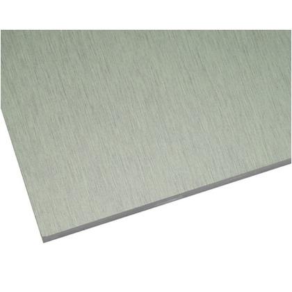 ハイロジック アルミ板(A5052) 6×450×350mm プラスチック 金属 プレート