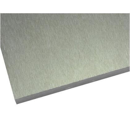 ハイロジック アルミ板(A5052) 12×350×350mm プラスチック 金属 プレート