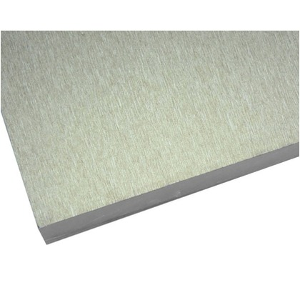 ハイロジック アルミ板(A5052) 15×300×250mm プラスチック 金属 プレート