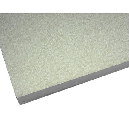 ハイロジック アルミ板(A5052) 15×450×400mm プラスチック 金属 プレート