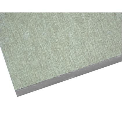 ハイロジック アルミ板(A5052) 16×400×400mm プラスチック 金属 プレート