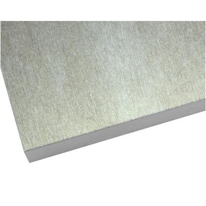 ハイロジック アルミ板(A5052) 18×450×350mm プラスチック 金属 プレート