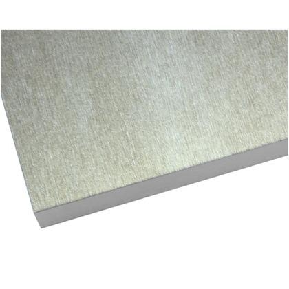 ハイロジック アルミ板(A5052) 18×500×500mm プラスチック 金属 プレート