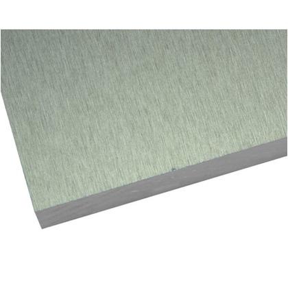 ハイロジック アルミ板(A5052) 20×400×100mm プラスチック 金属 プレート