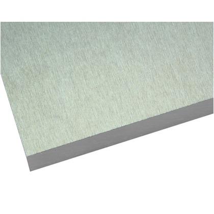 ハイロジック アルミ板(A5052) 22×450×400mm プラスチック 金属 プレート