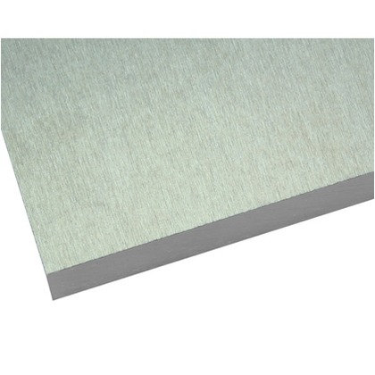 ハイロジック アルミ板(A5052) 22×450×450mm プラスチック 金属 プレート