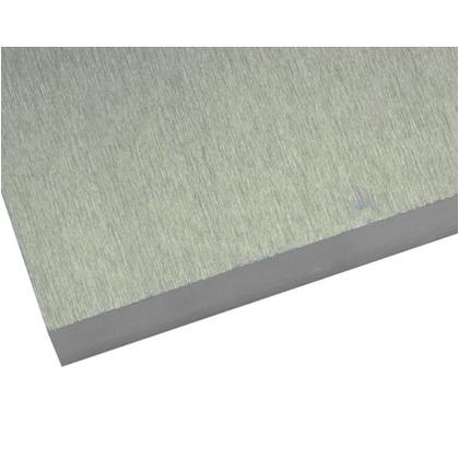ハイロジック アルミ板(A5052) 25×500×100mm プラスチック 金属 プレート