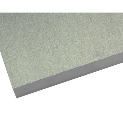 ハイロジック アルミ板(A5052) 25×450×150mm プラスチック 金属 プレート