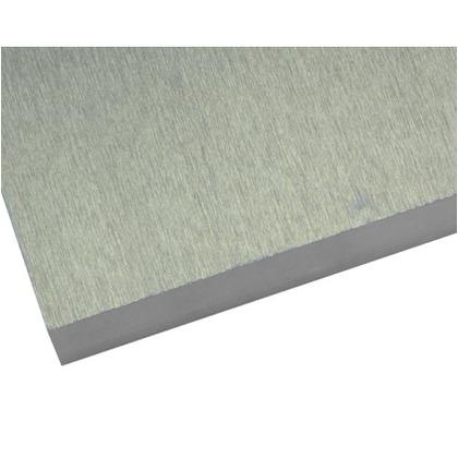 ハイロジック アルミ板(A5052) 25×500×450mm プラスチック 金属 プレート
