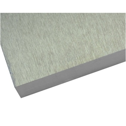 ハイロジック アルミ板(A5052) 30×500×250mm プラスチック 金属 プレート