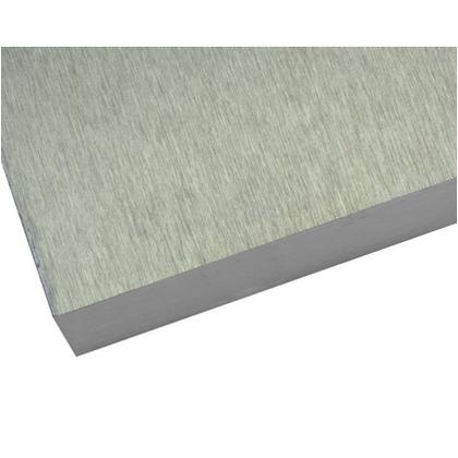 ハイロジック アルミ板(A5052) 30×450×300mm プラスチック 金属 プレート