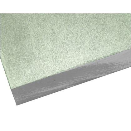 ハイロジック アルミ板(A5052) 40×450×100mm プラスチック 金属 プレート