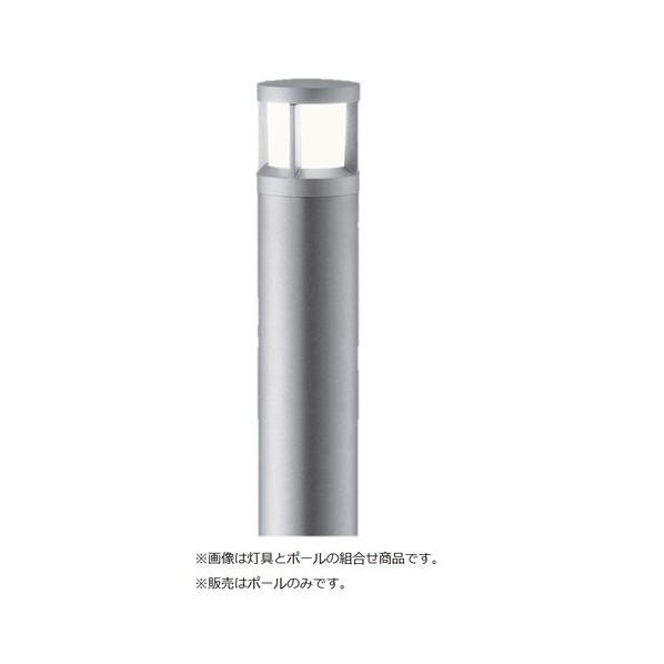 パナソニック エントランスライト用ポール 長さ (cm):116.8.幅(cm):8.5.高さ(cm):9 HK25066Z