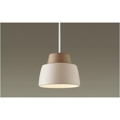 パナソニック LED ユニット 直付吊下型 60形 ペンダント直付 長さ (cm):26.1.幅(cm):18.1.高さ(cm):19.3 LGB10421LE1